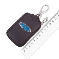 Ключница кожаная  SW прямоугольная, черная, с молнией Ford