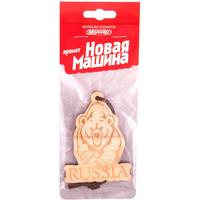 Ароматизатор подвесной деревянный  SKYWAY Медведь RUSSIA Новая машина