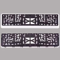 Рамка для номера пластм с защелкой белая без надписи SKYWAY полированная 1шт