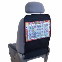 Защита спинки сиденья-органайзер детский SKYWAY Алфавит