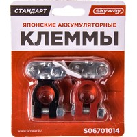 Клеммы алюминиевые SKYWAY СТАНДАРТ японские Т2/европейские 014