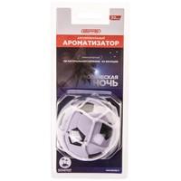Ароматизатор-игрушка  SKYWAY Футбольный мяч Тропическая ночь