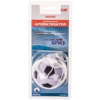 Ароматизатор-игрушка  SKYWAY Футбольный мяч Океанский бриз
