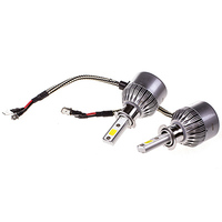 Автолампа-LED (аналог ксенона) H3(C6) 12/24V 26W 6000K 4000Lm  1-конт SKYWAY комп.2 шт  радиатор+вентилятор охл