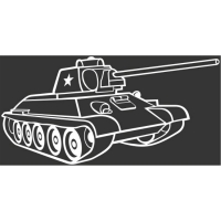 """Наклейка 9 МАЯ вырез. (плоттер) """"Танк Т-34"""" (115х230) цвет белый (уп. 1шт) SKYWAY"""