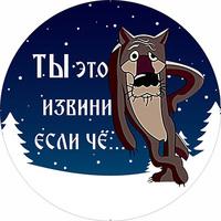 """Чехол запасного колеса Волк """"Ты извини..."""" R16,17 диаметр 77см SKYWAY экокожа (полиэстер)"""