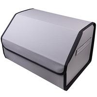 Органайзер в багажник SKYWAY CLASSIC 49*30*30см экокожа перф. Серый