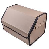 Органайзер в багажник SKYWAY CLASSIC 49*30*30см экокожа перф. Бежевая