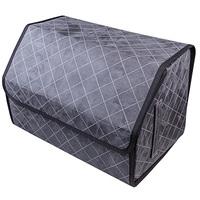 Органайзер в багажник SKYWAY EXPENSIV 49*30*30см Алькантара Серый, строчка белая