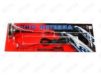 """Антенна """"Антей"""" на магните AM-500 /60"""