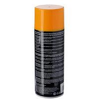 Краска аэрозоль 400мл, желтая 06(9001/25)
