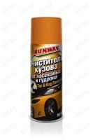 """Очиститель кузова от насекомых и гудрона """"RUNWAY"""" RW6089 450 мл /12"""