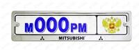 """Рамка номерного знака нерж. сталь """"Ладья"""" с надписью MITSUBISHI (2 шт.)"""