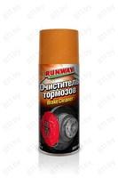 """Очиститель тормозов """"RUNWAY"""" RW6121 аэрозоль, 400 мл /12"""