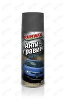 """Антигравий """"RUNWAY"""" RW6100 аэрозоль, серый, 450 мл /12"""