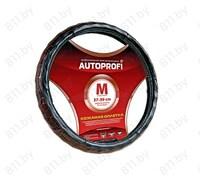 Оплетка рулевого колеса AUTOPROFI (M) AP-156 BK черная, кожа + крокодил /20