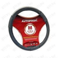 Оплетка рулевого колеса AUTOPROFI (M) AP-678 BK/GY черная и серая, с 3 цветными вставками, кожа /20
