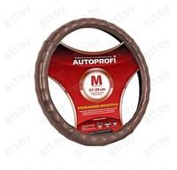 Оплетка рулевого колеса AUTOPROFI (M) AP-765 BR коричневая, барсеточная ребристая, кожа /20