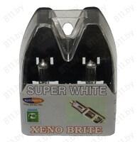 """Лампа 12 В, Н7, 100 Вт, """"AUTOBRITE"""" Xeno Brite - Super WHITE 5/100"""