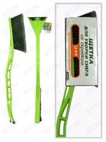 """Щетка для снега со скребком """"Li-Sa"""" LS210 салатово-зеленая, 58,5 см (39905) /12"""