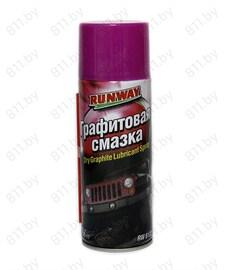 """Смазка графитовая """"RUNWAY"""" RW6132 аэрозоль, 450 мл /12"""