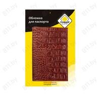 """Обложка для паспорта """"ГЛАВДОР"""" GL-228 натуральная кожа, коричневая """"под крокодил"""" /20"""
