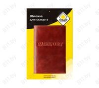 """Обложка для паспорта """"ГЛАВДОР"""" GL-227 натуральная кожа, коричневая /20"""