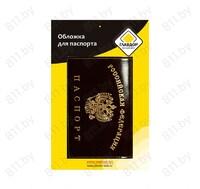 """Обложка для паспорта """"ГЛАВДОР"""" GL-229 натуральная кожа, коричневая с золотым гербом /20"""