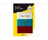"""Обложка для паспорта """"ГЛАВДОР"""" GL-236 триколор /20"""