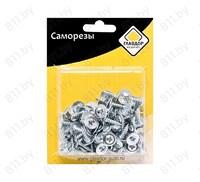 "Саморезы ""ГЛАВДОР"" GL-348, 14x4,2 мм (100 шт.) /20"
