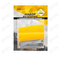 """Набор для установки тонировочной пленки """"ГЛАВДОР"""" GL-401 (4 ножа, 4 шпателя) /30"""