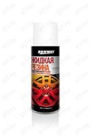 """Жидкая резина """"RUNWAY"""" RW6701 аэрозоль, белый, 450 мл /6"""
