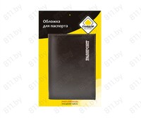 """Обложка для паспорта """"ГЛАВДОР"""" GL-684 темно-коричневая /20"""