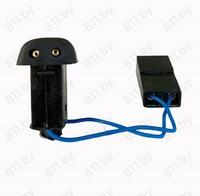Жиклеры омывателя для ВОЛГА с обогревом + фишка, в пакете (10 шт.) 02225