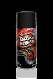 """Смазка медная """"RUNWAY"""" RW6136 термостойкая, аэрозоль, 210 мл /12"""
